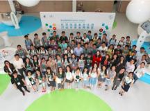 拜耳材料科技为未来业界精英举办聚合物研发中心开放日