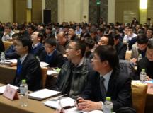 2015医用塑料注塑系统化解决方案研讨会