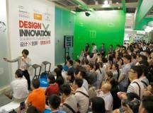 """继2015年广州展成功赚足人气后,""""设计 x 创新""""活动将再次登陆CHINAPLAS 2016国际橡塑展。此次活动将通过产品展示、公开论坛和体验活动,让观众进一步了解市场最新趋势及技术动态,提供与会者分享交流的机会。"""