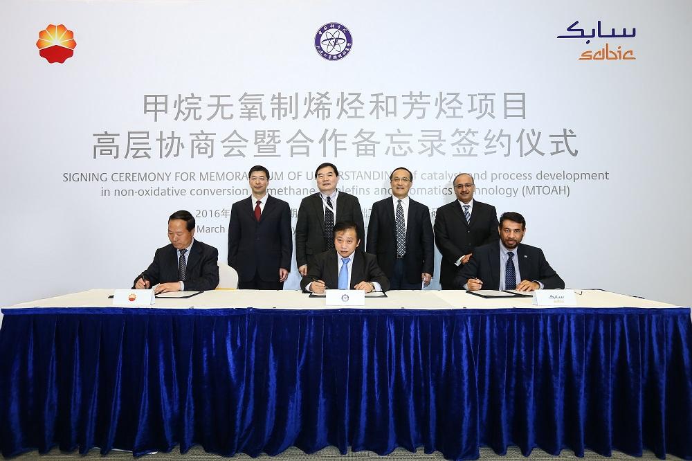 沙特基础工业公司亮相博鳌亚洲论坛:打造亚洲和中国未来