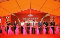 杜邦全球最大的配混工厂7月19日在深圳正式开业。