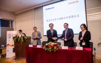 KUKA与宁波海迈克达成战略合作协议