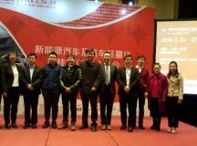CHINAPLAS与知名展商奔赴重庆,抢先预告汽车热点技术和解决方案